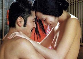 der letzte geschlechtsverkehr sind geishas prostituierte