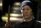 Emerenc (Helen Mirren) hütet ein finsteres Geheimnis