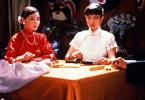 Gong Li (r. mit He Caifei) muß sich gegen ihre  Konkurentinnen durchsetzen