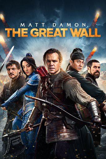 the great wall kinostart