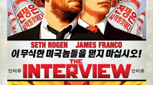 """The Interview"": Sony Pictures sagt Kinostart ab"