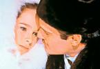 Trautes Glück? Geraldine Chaplin und Omar Sharif