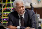Morgan Freeman (Prof. Norman).